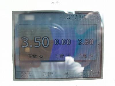 P1010561-s.jpg