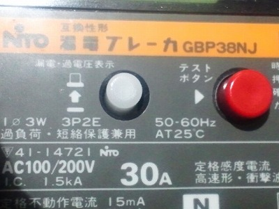 DSC_1086-s.jpg