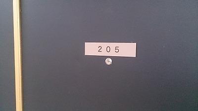 s-DSC_1944.jpg